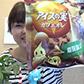 【パズドラ】パズドラとアイスの実のコラボを食べて応募してみた!【アイスの実】