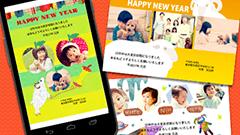 しまうま年賀状 for Android