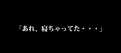 2014-10-23_15h02_18