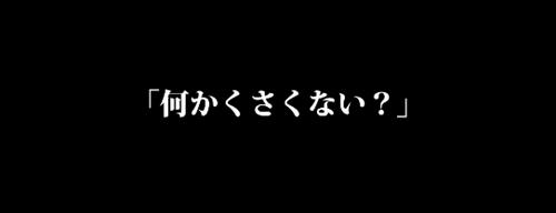 2014-10-23_15h06_24