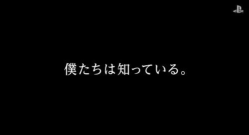 2014-11-28_11h09_21.s2
