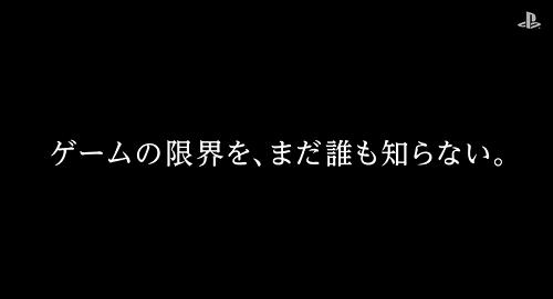 2014-11-28_11h11_52.s2