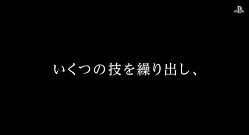 2014-11-28_11h17_59.s2