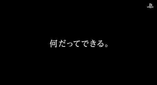 2014-11-28_17.002