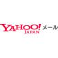 Yahoo!メールのアクセス障害、復旧作業が進むも原因は未だ分からず