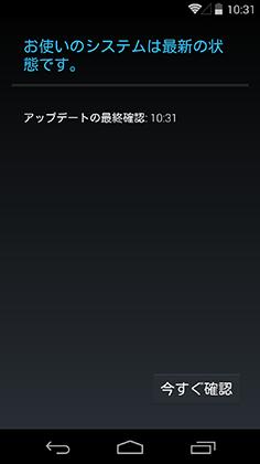 20141113-lollipop-2