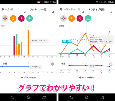 com.google.android.apps.fitness-4