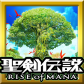 com.square_enix.android_googleplay.riseofmana1-20141117-icon