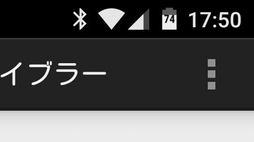 de.kroegerama.android4batpercent-0