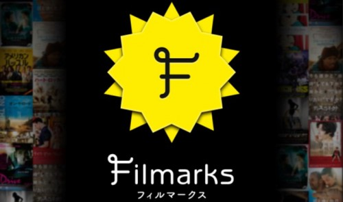 in.tsumiki.filmarks-TOP
