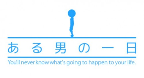 jp.basicinc.gamebook-TOP