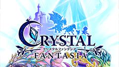 [光速RPG] クリスタルファンタジア