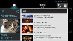 niconico (ニコニコ動画/ニコニコ生放送)