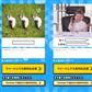 Twitterでボケて賞品ゲット!?RT数で総額10万円分のAmazonギフト券が当たる!