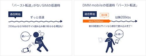 20141217-dmm-2