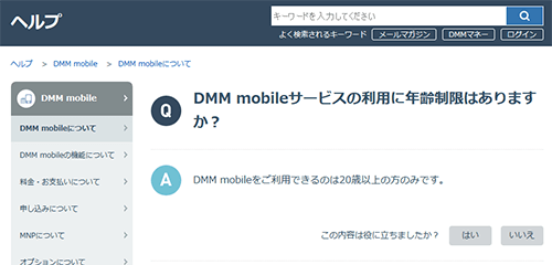 20141217-dmm-5