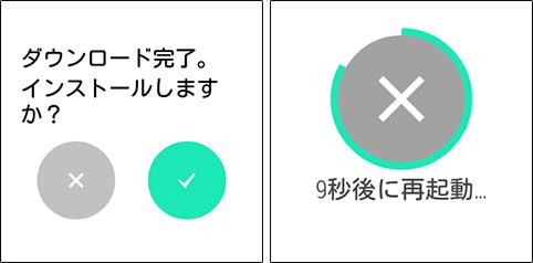 20141217-wear-2