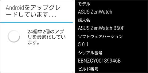 20141217-wear-3