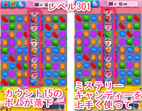 candy-3801