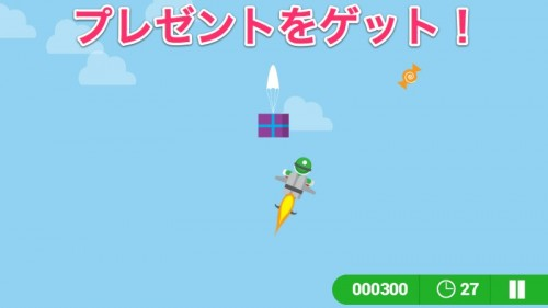 com.google.android.apps.santatracker-004