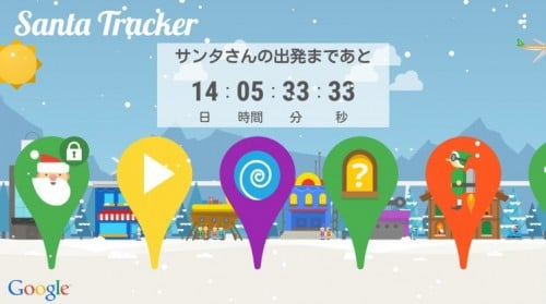 com.google.android.apps.santatracker-TOP