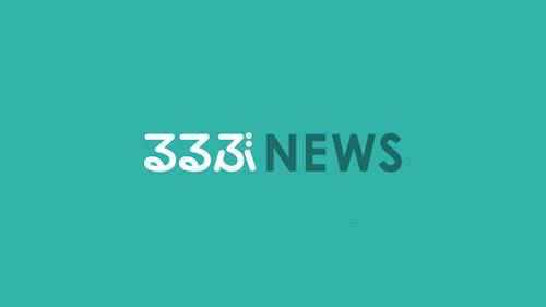 com.rurubu.news-0
