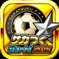 com.sega.sakatsukushoot-20141119-icon