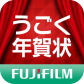 jp.co_.fujifilm.movienengastdffretailer-icon-84x84