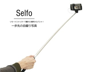 octoba-198_selfo-1