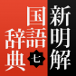 20140107-sale-icon002