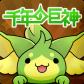 20140109-sale-icon006