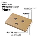 20150113-danboard-4