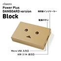 20150113-danboard-5b