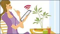 「docomo Wi-Fi日額プラン」が2月17日にて新規受付を終了