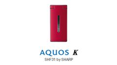 これがガラホ!?「4G LTE」に対応したAndroid4.4搭載auケータイ「AQUOS K」2月下旬より発売