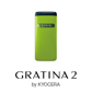 使いやすさを追求したカラフルコンパクトなauケータイ「GRATINA2」