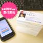 Eight - 無料の名刺管理アプリ・名刺認識リーダー