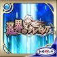 20150121-sale-icon002