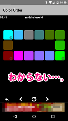 jp.gr.java_conf.android_dev_color_order-6