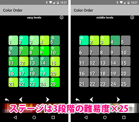 jp.gr.java_conf.android_dev_color_order-7