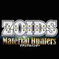 ヘッドライン : 『ZOIDS Material Hunters』事前登録キャンペーン実施中!ほか