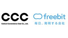 フリービットとCCCがモバイル事業で提携、全国でMVNO事業を展開へ