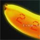ランナーに必要な物は全てある!食べられるウェアラブルデバイス「ウェアラブルバナナ」登場!