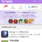 Yahoo!知恵袋にゲームアプリ専門のQ&Aコーナー「ゲーム攻略Q&A」開設!