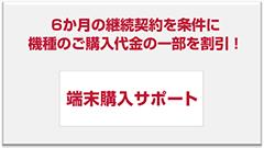 ドコモ「端末購入サポート」を導入!Xperia Z3 / Z3 CompactがMNP実質0円に