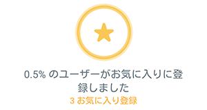 20150227-twitter-2