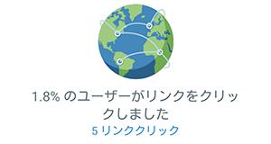 20150227-twitter-4