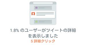 20150227-twitter-5