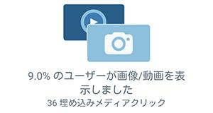20150227-twitter-6