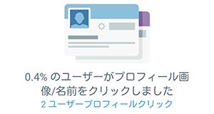 20150227-twitter-7